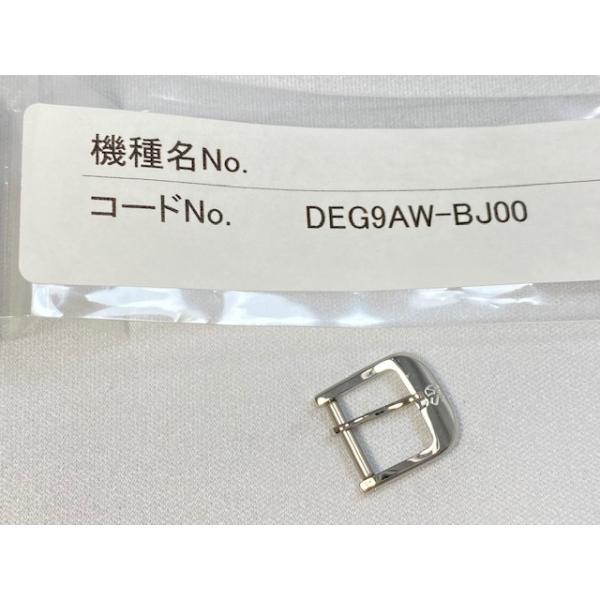 DEG9AW-BJ00グランドセイコー純正尾錠10mm4J51-0AA0用ネコポス