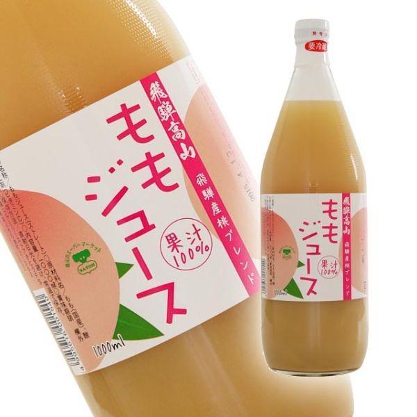 飛騨桃入 飛騨のももジュース 1L●飛騨高山ご当地グルメをお取り寄せ特産品お土産通販|takayamasatou