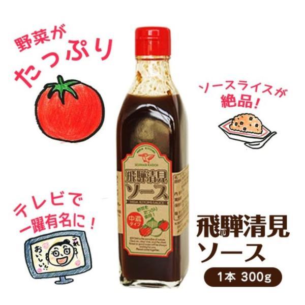 ギフト お歳暮 送料無料 話題のめしどろぼ漬 朴葉みそ ご当地スーパーFSさとうセットA ギフトボックス入 takayamasatou 05