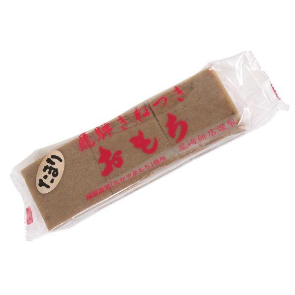 たまり 醤油 しょうゆ 餅  切り餅 6切入 尾崎 おもち 餅  国産 無添加 飛騨きねつきおもち 飛騨産 たかやまもち 使用