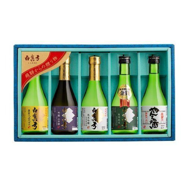 日本酒お楽しみセット300ml×5本蒲酒造場岐阜県飛騨高山地酒