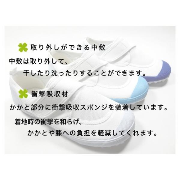 教育パワーシューズ 上履き 子供 幅広 体育館履き 校内履き 上靴 2足で送料無料|takeda9210|17