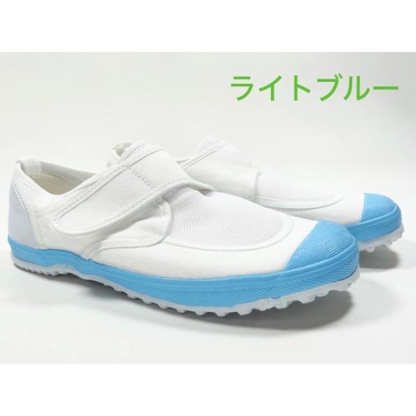 教育パワーシューズ 上履き 子供 幅広 体育館履き 校内履き 上靴 2足で送料無料|takeda9210|04