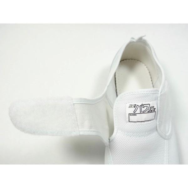 教育パワーシューズ 上履き 子供 幅広 体育館履き 校内履き 上靴 2足で送料無料|takeda9210|05
