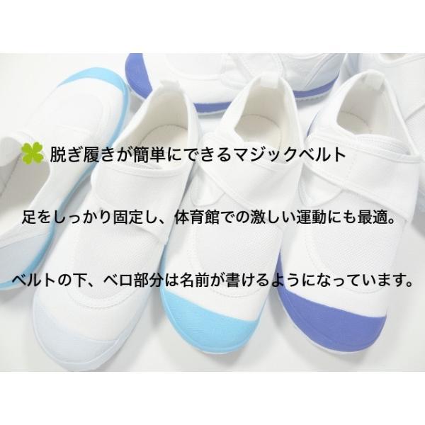 教育パワーシューズ 上履き 子供 幅広 体育館履き 校内履き 上靴 2足で送料無料|takeda9210|06