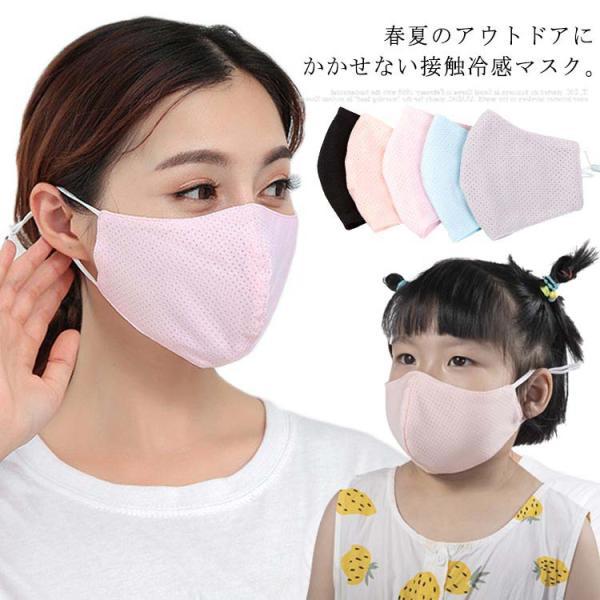 送料無料接触冷感マスク 大人用マスク 洗える 2枚セット ひんやり 夏用マスク 繰り返し使える 涼しいマスク 布 水洗いOK  大人用 UVカット 立体 日焼け|takeoff-inc
