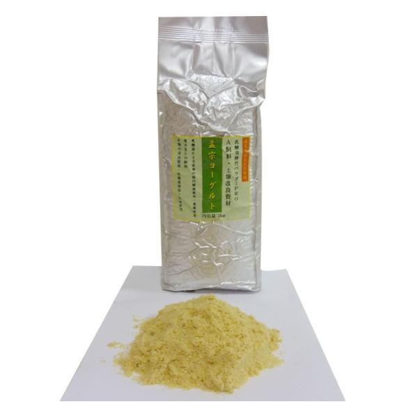 竹粉 竹パウダー エサ・飼料添加物 乳酸菌の力で鶏、牛、豚などのサプリメントに!孟宗ヨーグルト1kg(アルミ真空パック) |takepanda|06