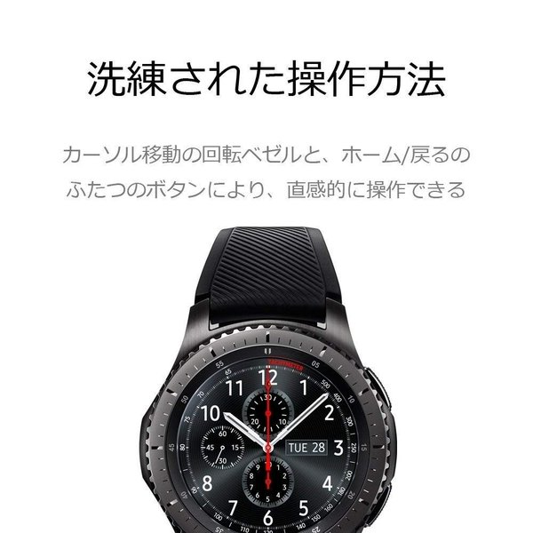 Galaxy Gear S3 Frontier iOS/Android対応 Samsung スマートウォッチ SM-R760NDAAXJP_