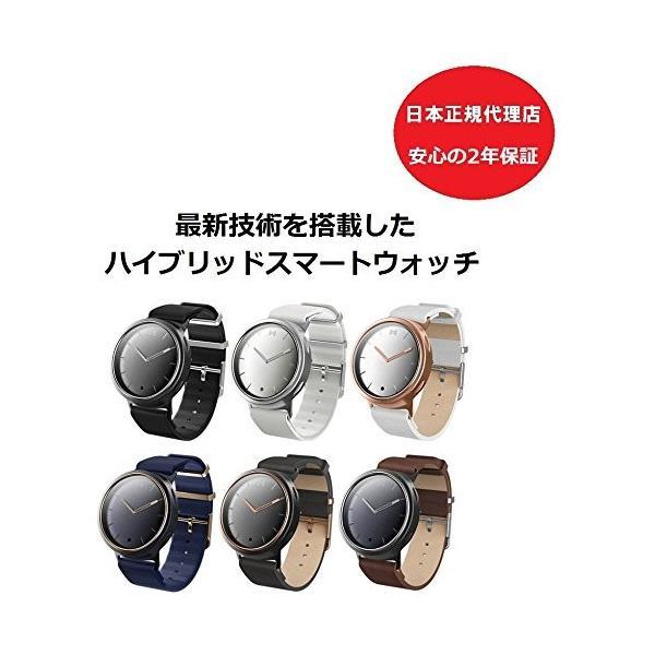 MISFIT スマートウォッチ PHASE ブラックアルミ/ブラックレザーストラップ 日本正規代理店品 MIS5002|takes-shop|05