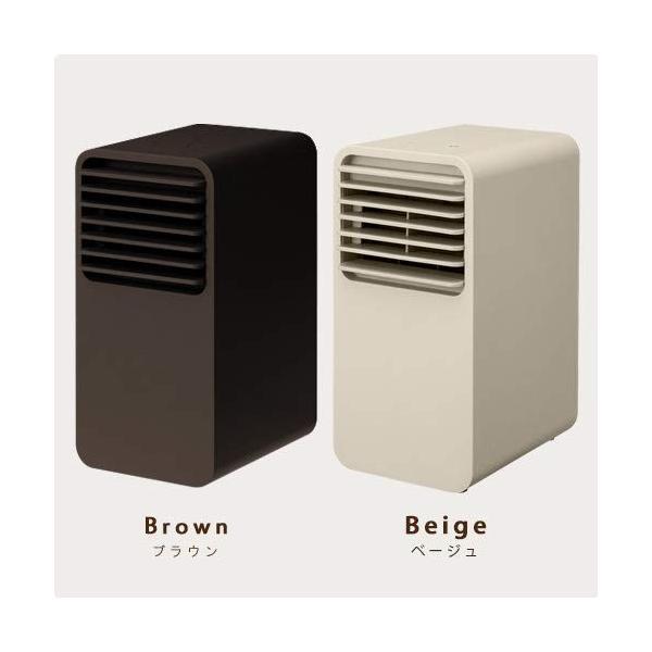 プラスマイナスゼロ ミニ セラミックファンヒーター ブラウン/XHH-C120 ±0 Mini Ceramic Fan Heater