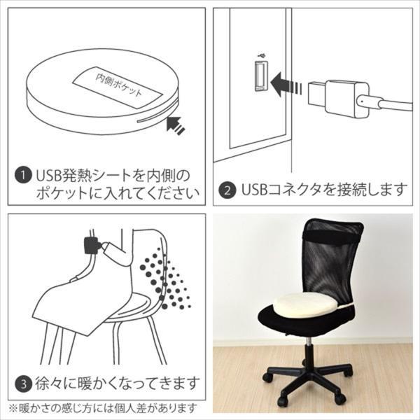 山善 USB発熱シート付 低反発クッション (35×35cm) クリーミーホワイト YMC-UB70(CW)