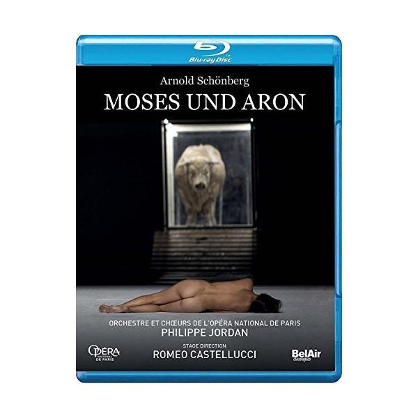 Arnold Schonberg: Moses Und Aron Blu-ray