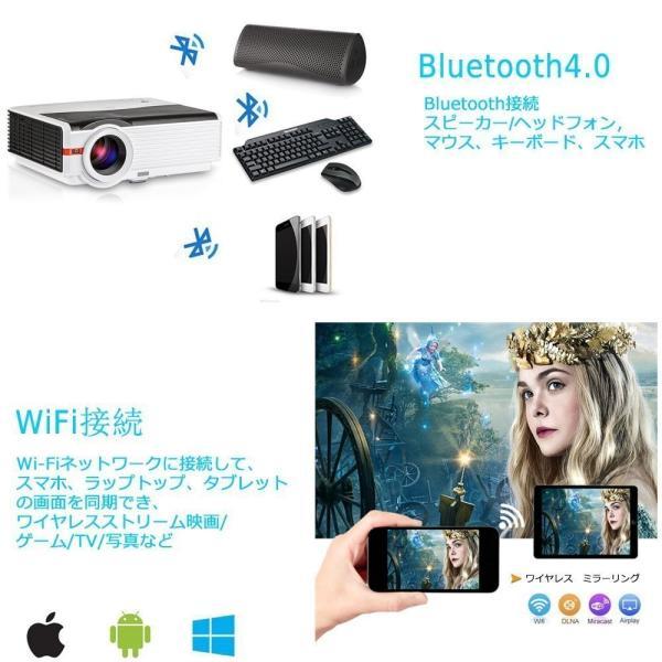 最新版 プロジェクター wifi接続 Bluetooth4.0機能 4200ルーメンフル HD 1080p入力対応 1920x1200最大解