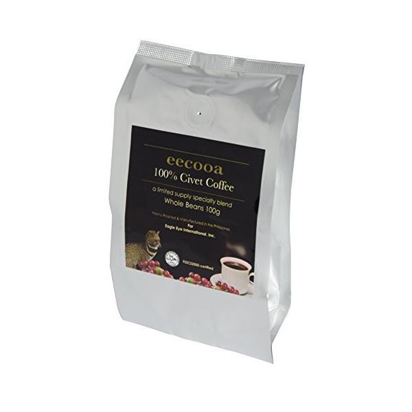 エクーア シベットコーヒー 豆 100% フィリピン産ジャコウネココーヒー(コピルアク) (100gアラビカ種)|takes-shop|06