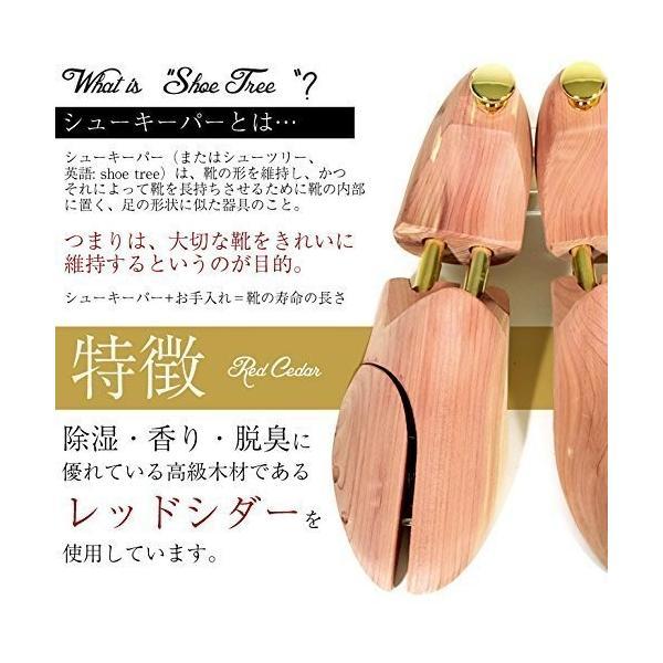 ノーブランド品 天然木製 シューキーパー シューツリー (39/40)