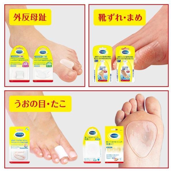 ドクターショール ジェルクッション (魚の目 靴擦れ 痛み緩和) 足指用|takes-shop