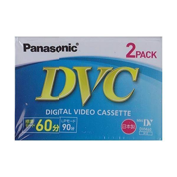 Panasonic DVC ミニDVカセットテープ AY-DVM60C2 60分 2巻パック