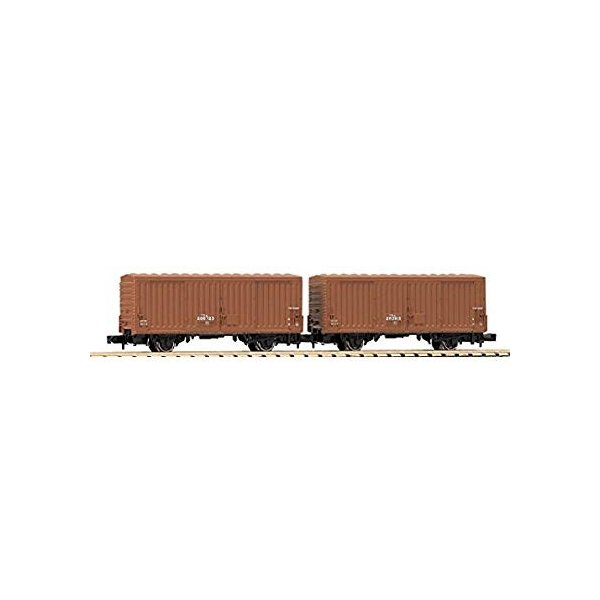 KATO Nゲージ ワム80000 2両入 8039 鉄道模型 貨車|takes-shop|02