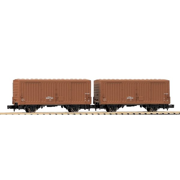 KATO Nゲージ ワム80000 2両入 8039 鉄道模型 貨車|takes-shop|03