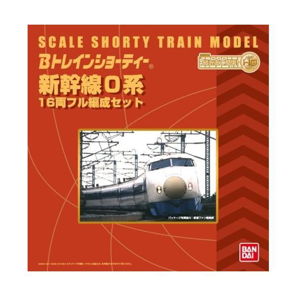 Bトレインショーティー 新幹線 0系 16両フル編成セット プラモデル takes-shop 02