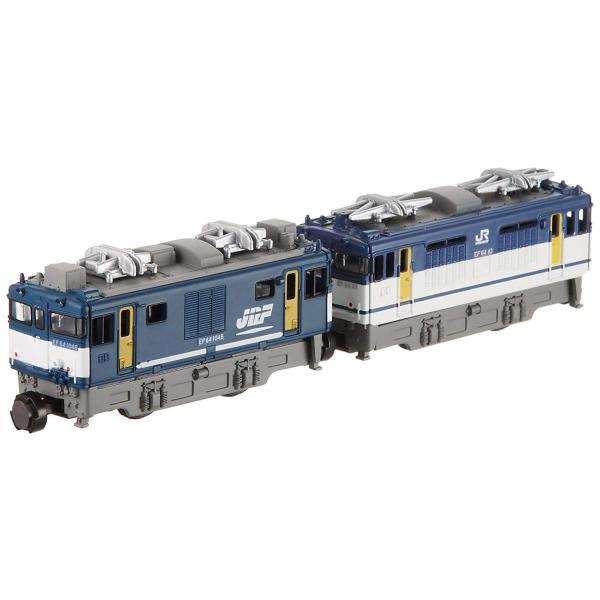 Bトレインショーティー EF64形電気機関車0番台・1000番台貨物更新色 (機関車2両入り) プラモデル|takes-shop|04