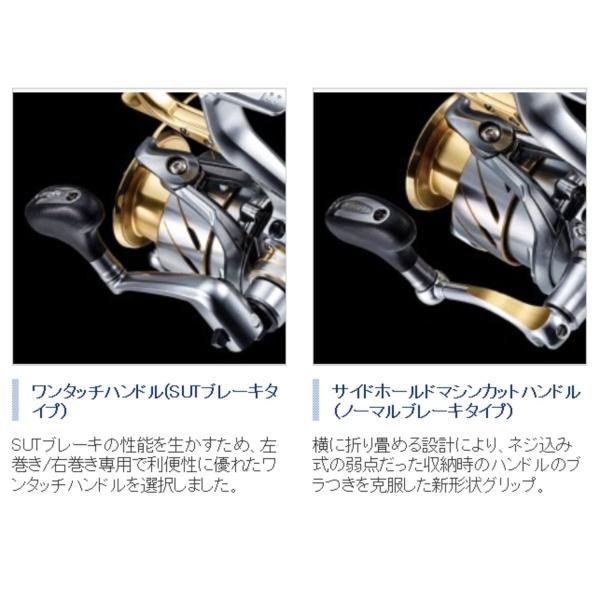 シマノ リール 15 15BB-X テクニウム C3000DXGSL 左ハンドル