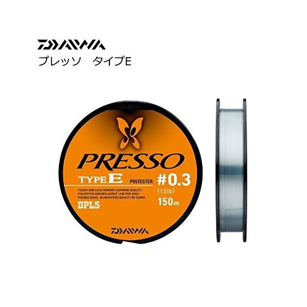ダイワ(Daiwa) エステルライン プレッソ タイプE 150m 0.5号 2.5lb クリアー