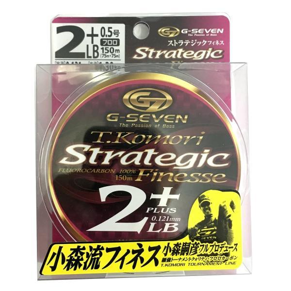 G7(ジーセブン) フロロカーボンライン ストラテジック フィネス 150m 0.5号 2+lb(1.31kg) クリア