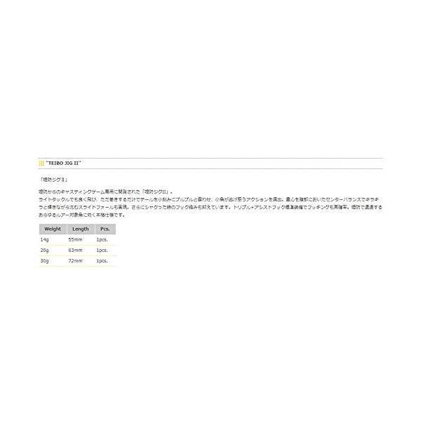 エコギア(Ecogear) メタルジグ ルアー 堤防ジグII 14g TJ211 グロウストライプS.