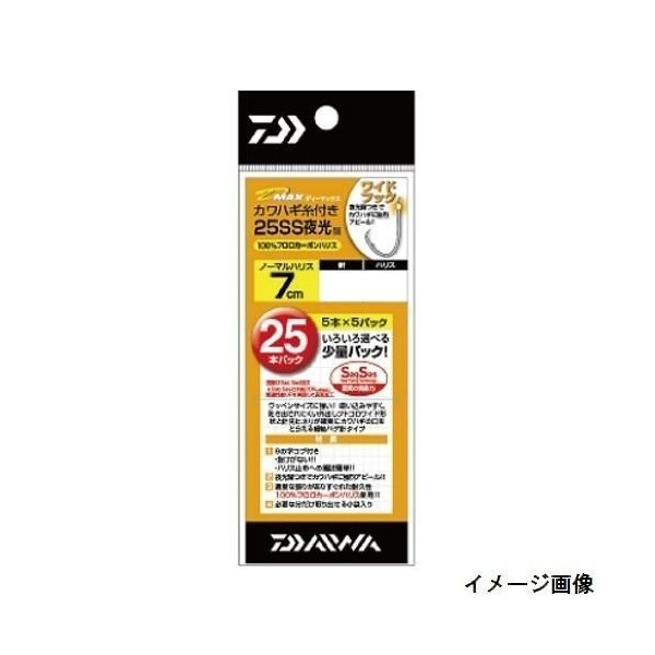 ダイワ(Daiwa) カワハギ用 釣り針 ハリス付 2.5号夜光留付きワイドフック25本入り D-MAX サクサス