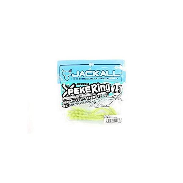 JACKALL(ジャッカル) ワーム ペケリング 2.5インチ グローチャートシルバーフレーク