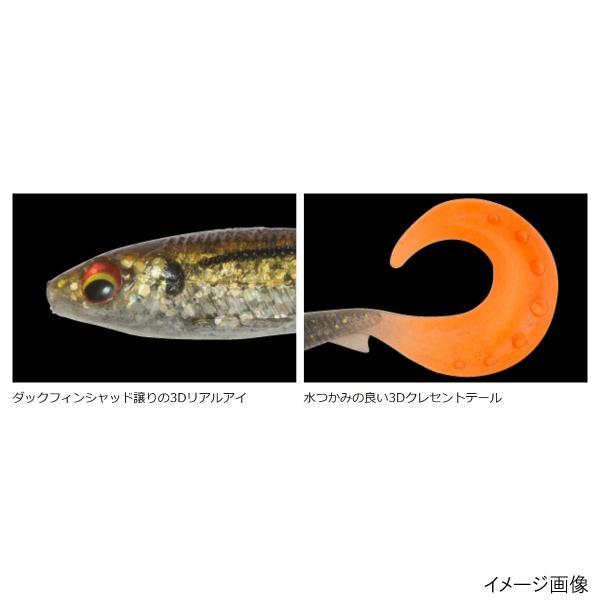 ダイワ(DAIWA) ワーム HRF リアルグラブ 3インチ ゼブラ日本海クリア(ケイムラ&夜光)