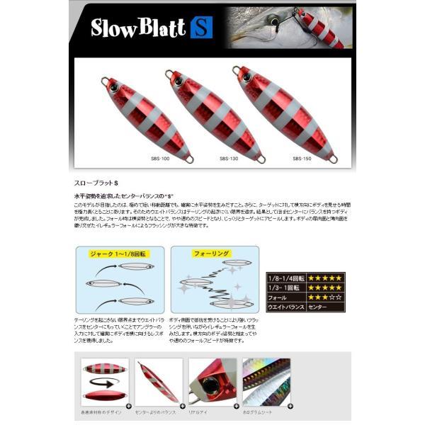 パームス(Palms) メタルジグ ルアー ゼッツ スローブラットS 40g ピンクバックグロー SBS-40/H-528
