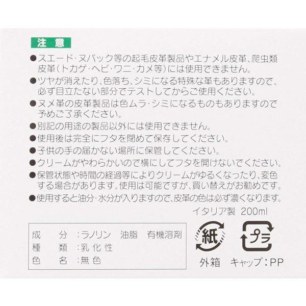 エム・モゥブレィ デリケートクリーム 202610 NT ニュートラル 200ml