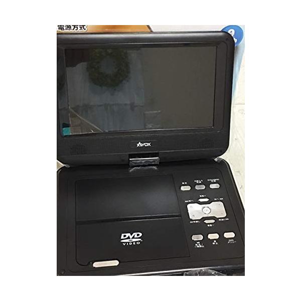 AVOX ポータブルDVDプレーヤー ADP-9020MK