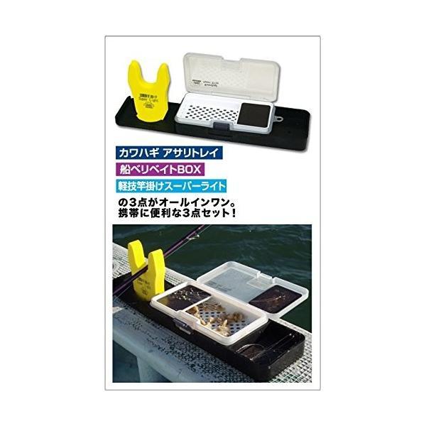 ヤマワ産業(Yamawa Sangyo) 船ベリシステムセット /