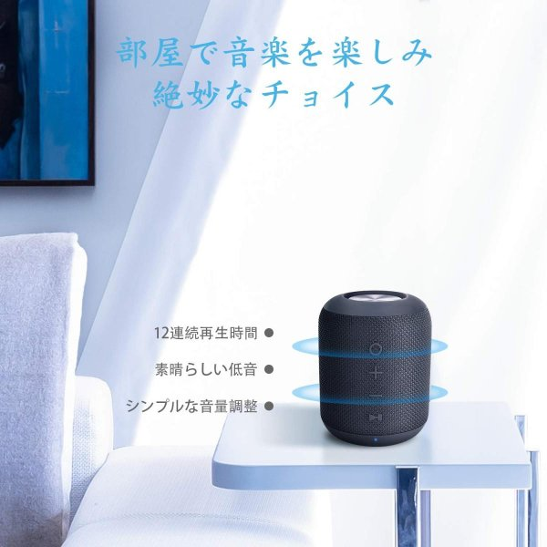 Bluetooth スピーカー、ZENBRE M5 高音質2 * 5W/デュアル振膜ポータブルスピーカー IPX6防水低音強化、15時間連続