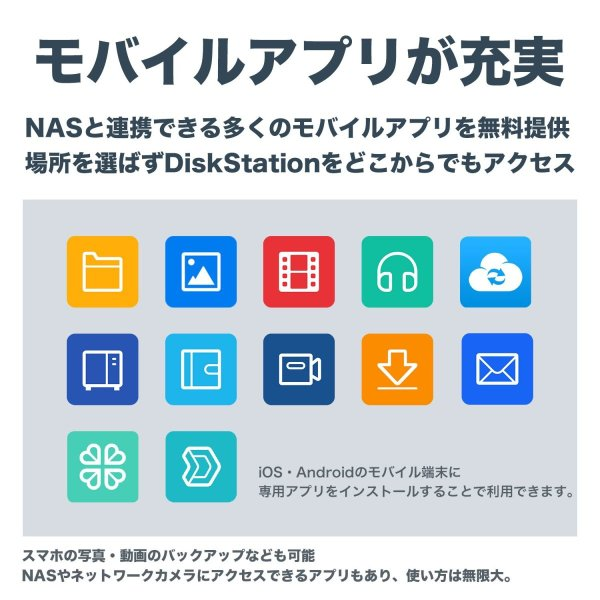 NASキット+ガイドブック付Synology DiskStation DS218j/JP 2ベイ / デュアルコアCPU搭載 / 512MB|takes-shop