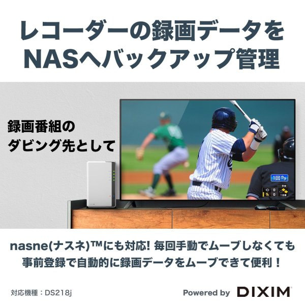 NASキット+ガイドブック付Synology DiskStation DS218j/JP 2ベイ / デュアルコアCPU搭載 / 512MB|takes-shop|06