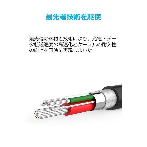 3本セットAnker PowerLine Micro USB ケーブル 急速充電・高速データ転送対応Galaxy Xperia Androi|takes-shop