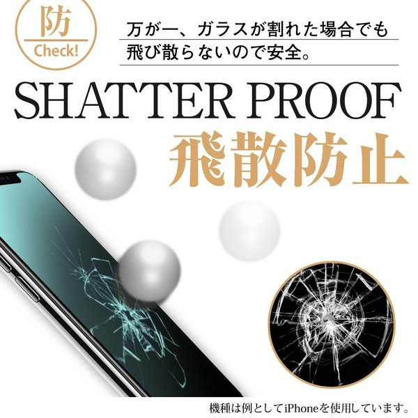 iPhone XR ガラスフィルム ブルーライトカット 簡単装着ガイド付き 日本製素材 硬度9H 指紋防止 気泡防止 自動吸着 ラウンドエッ|takes-shop|03