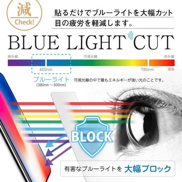 iPhone XR ガラスフィルム ブルーライトカット 簡単装着ガイド付き 日本製素材 硬度9H 指紋防止 気泡防止 自動吸着 ラウンドエッ|takes-shop|05