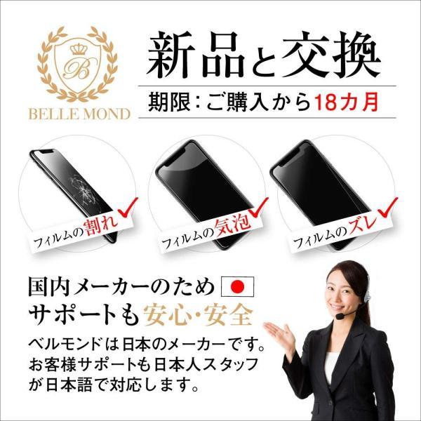 iPhone XR ガラスフィルム ブルーライトカット 簡単装着ガイド付き 日本製素材 硬度9H 指紋防止 気泡防止 自動吸着 ラウンドエッ|takes-shop|08