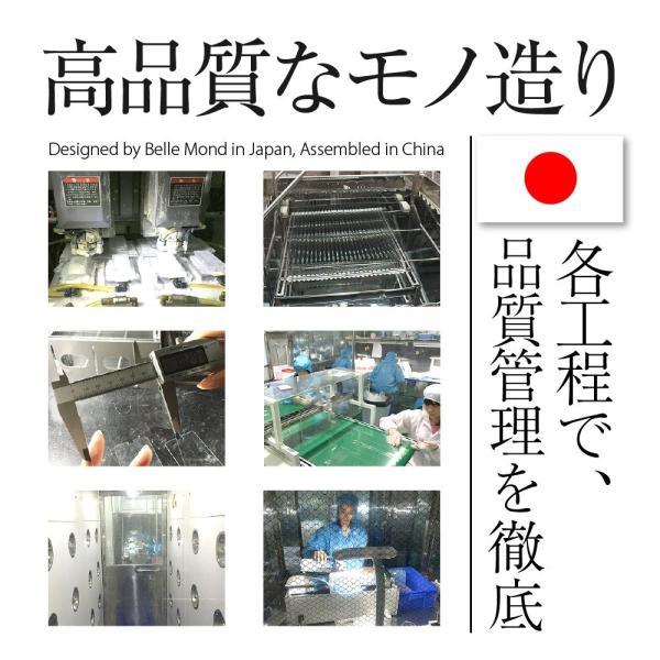 iPhone XR ガラスフィルム ブルーライトカット 簡単装着ガイド付き 日本製素材 硬度9H 指紋防止 気泡防止 自動吸着 ラウンドエッ|takes-shop|09