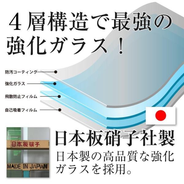 iPhone XR ガラスフィルム ブルーライトカット 簡単装着ガイド付き 日本製素材 硬度9H 指紋防止 気泡防止 自動吸着 ラウンドエッ|takes-shop|10
