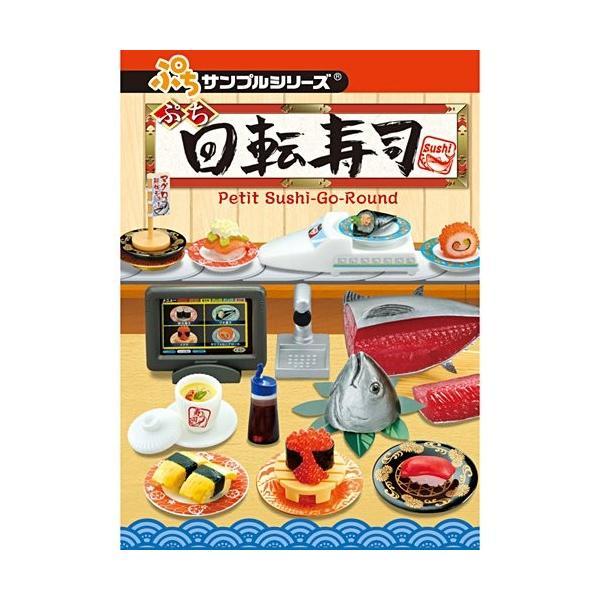 食玩 ぷちサンプルシリーズ ぷち回転寿司 全8種セット|takes-shop|02