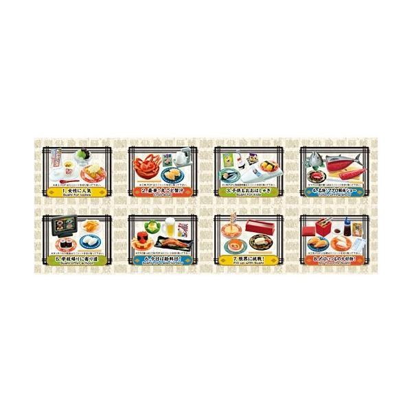 食玩 ぷちサンプルシリーズ ぷち回転寿司 全8種セット|takes-shop|03