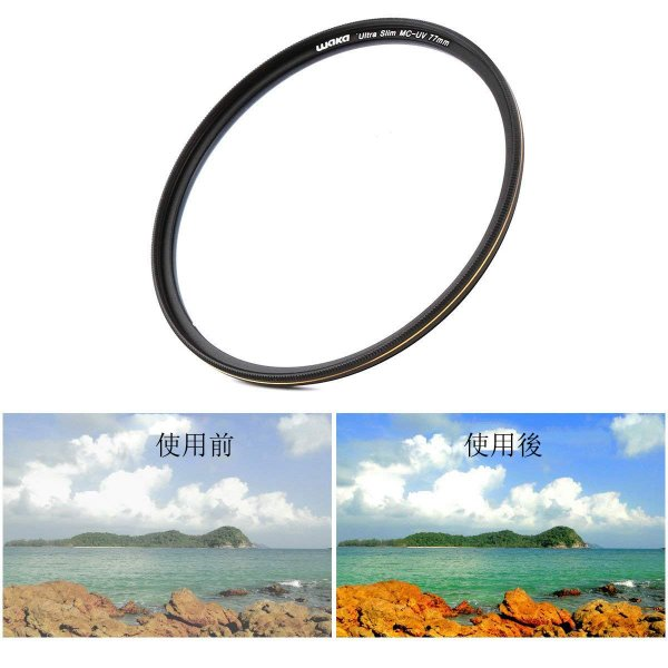 77mm レンズフィルター MC UV フィルター-ウルトラスリム16層多層加工 薄枠 紫外線保護 99%透過率 Canon Nikon S|takes-shop|09