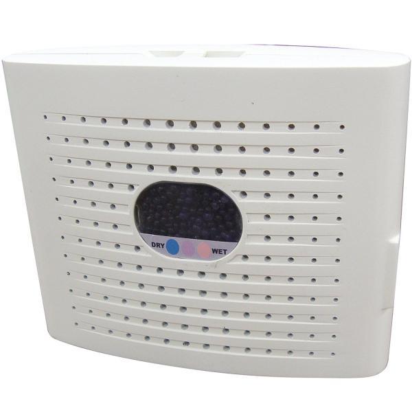 山善 除湿器 ホワイト YRD-301(W)