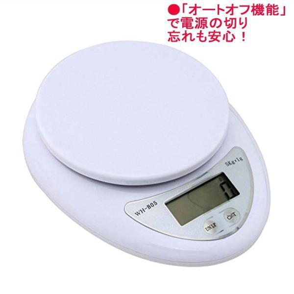 ZMAYA STAR デジタルスケール 電子秤 0.1-5kg ZA160309-1A|takes-shop